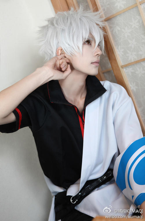 cos on line