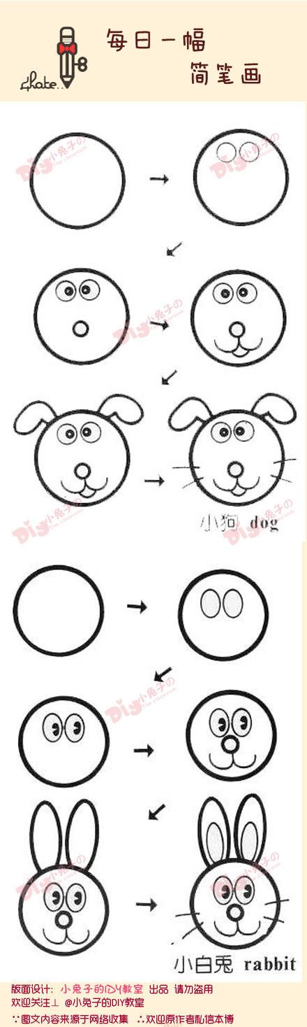 简笔画#【小白兔和小狗】大家来找茬!