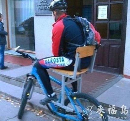 好高大上的自行车座椅