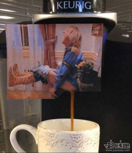 这个咖啡机,也太重口味了