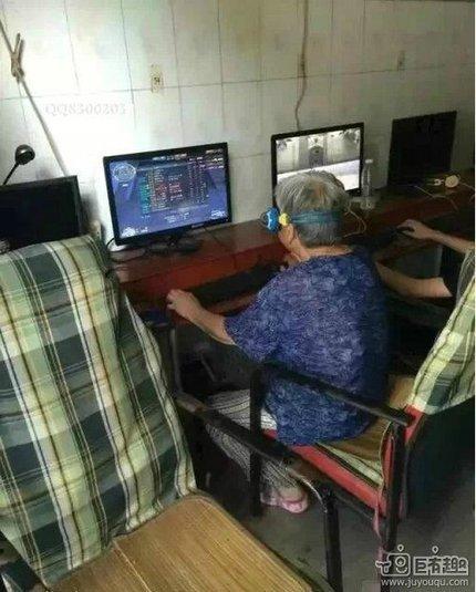 奶奶你好厉害!!!!!!!